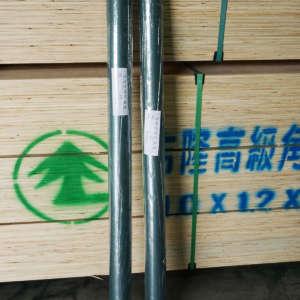 PVC防潮布