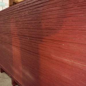 黑熊-防水合板(台製)