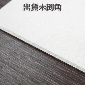 日本淺野-矽酸鈣板