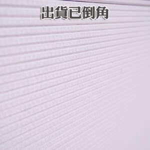 中日-矽酸鈣板