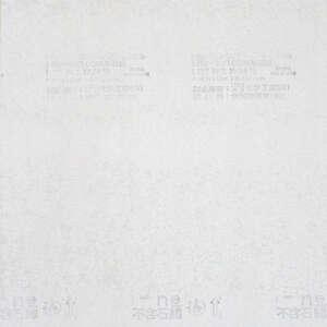 日本神島-矽酸鈣板