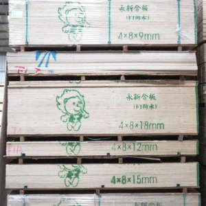 永新-F1防水合板